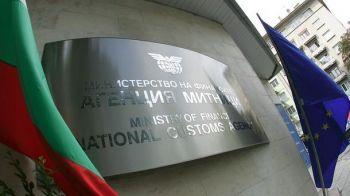 МИСВ - нова Митническа Информационна Система за Внасяне