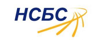 Покана за общо събрание на НСБС на 26.11.2020 г.